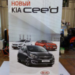 Roll-up KIA Ceed