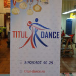 Roll-up Titul Dance