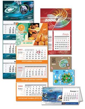 календарь по Вашему макету!
